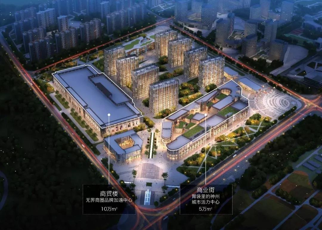 香河国际食品小镇进展